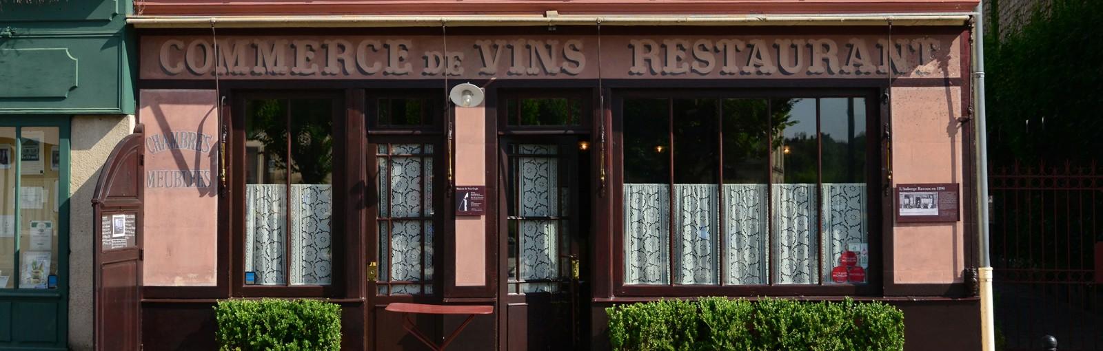 Tours 奥维尔小镇 - 半日游 - 从巴黎出发的一日游